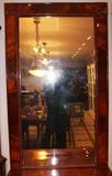 Зеркало с подзеркальником